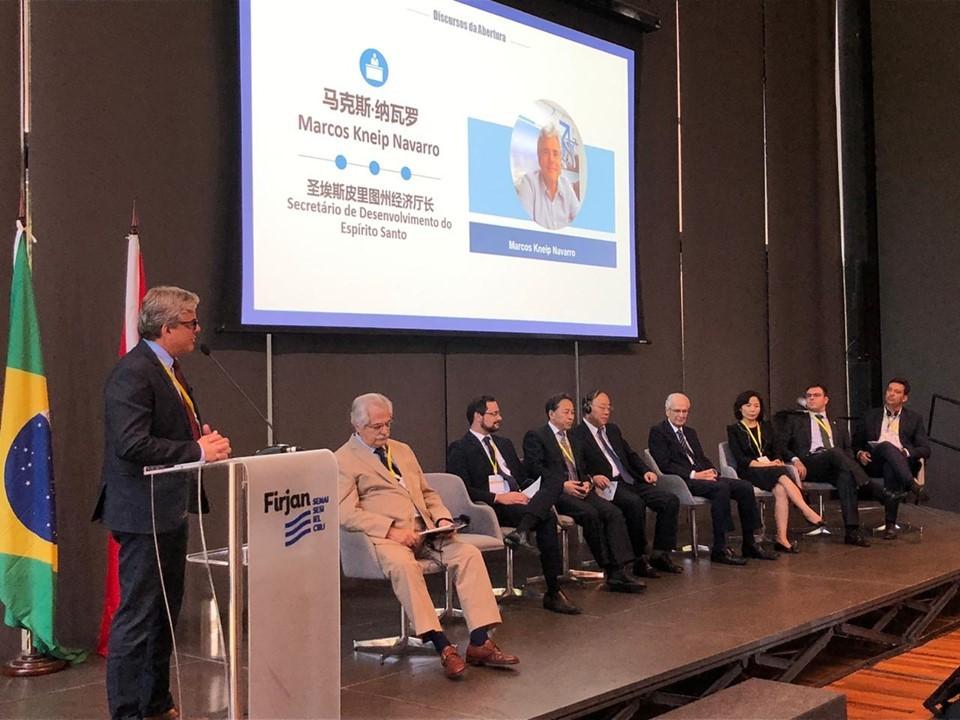 Sedes participa de Seminário sobre Inovação para Comércio Internacional de Serviços 3